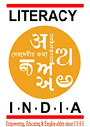 Gyantantra Udbhav